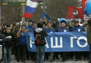 У мітингу за Путіна беруть участь 100 тисяч осіб - поліція Москви