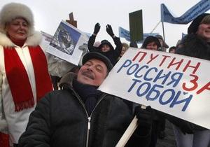У Москву на мітинг за Путіна доставили 700 робітників з Уралу