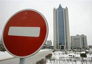 Росія має намір повністю виключити Україну з транзиту в Європу