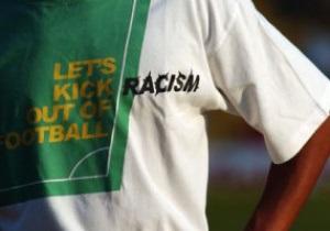 Правительство Британии выделило миллионы на подготовку тренеров из этнических меньшинств