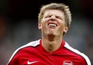 Аршавин отправлен в дубль Арсенала