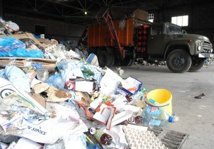 Ъ: Українців змусять оплачувати переробку сміття