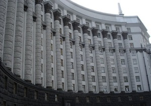 Україна затвердила програму приватизації до 2015 року