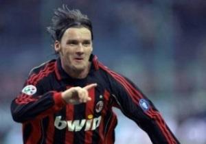 Екс-гравець Мілана остаточно завершив кар єру футболіста
