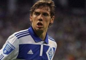 Полузащитник Динамо хочет поиграть в Английской Премьер-лиге