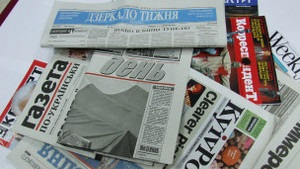 Преса про подвійні стандарти українських можновладців