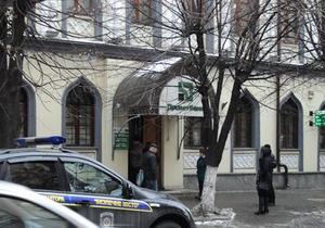 За впіймання чоловіка, що повідомив про помилкове замінування Приватбанку в Дніпропетровську, обіцяють 10 тис. грн.