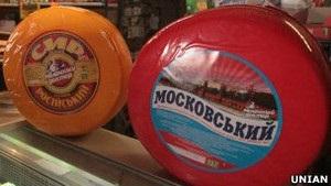 Українська служба Бі-бі-сі: Гострий сирний конфлікт переходить у кволу позиційну війну