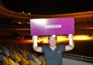 Во время Евро-2012 Укрзалізниця привезет 1 500 фанов сборной Швеции из Польши в Киев