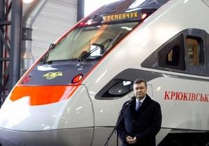 Кабмін запропонував приватній компанії зайнятися пасажирськими залізничними перевезеннями