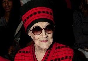 Ікона стилю Зельда Каплан померла під час показу моди у Нью-Йорку