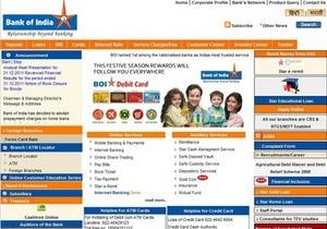Индийский банк решил публиковать имена должников на страницах национальных СМИ
