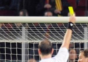 UEFA советует арбитрам поменьше пользоваться соцсетями