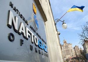 Украина готова помочь России в обеспечении европейских потребителей газом