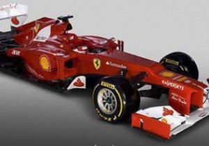 Ferrari представила новый болид