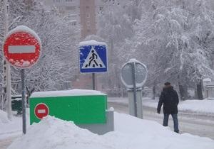 Сьогодні в Україні побито температурний мінімум цієї зими
