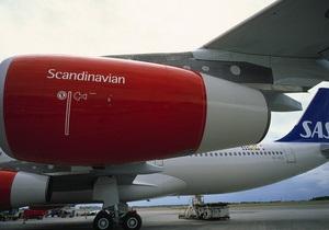 Авиакомпания SAS вернула бесплатные чай и кофе на европейских маршрутах