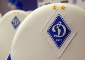 Завтра Динамо представит свой новый сайт
