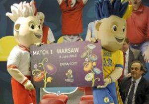 Билеты на Евро-2012 уже купили болельщики из 196 стран мира