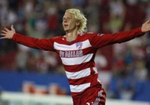 СМИ: Киевское Динамо начало переговоры по трансферу игрока MLS
