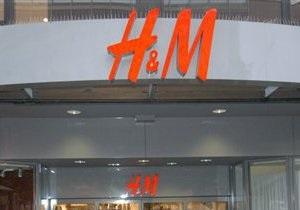 H&M существенно снизила прибыль