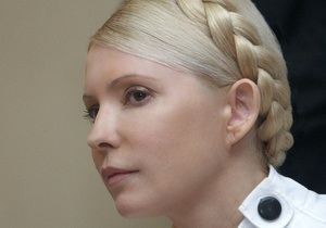 Тимошенко погодилася, щоб її оглянули німецькі лікарі