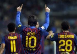 Ла Лига: Хет-трик Месси помог Барселоне одолеть Малагу, Реал сохраняет дистанцию