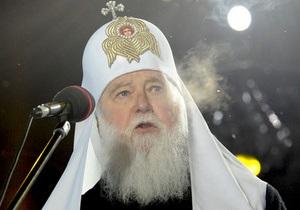 Філарет: Якщо главою УПЦ МП стане українофоб Агафангел, то в церкві буде розкол