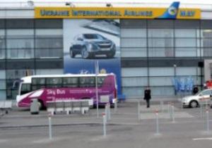 Чиновник КГГА: Меньше ездите на такси из Борисполя в Киев во время Евро-2012
