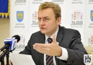 Мэр: Евро-2012 несет Львову много позитивных вещей
