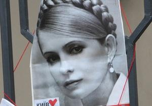 У Батьківщині заявляють, що Тимошенко переведуть з Харкова до міста, яке не приймає Євро-2012
