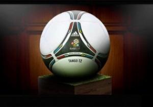Динамо в этом году будет играть официальным мячом Евро-2012