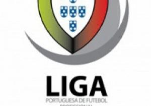 Португальская Суперлига будет расширена