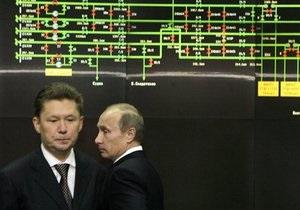 Газпром обеспокоен: Украина должна будет оплатить недобор газа
