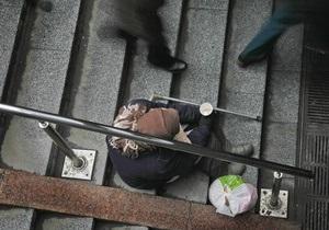 Корреспондент: Принци і жебраки. За рівнем розриву між доходами громадян Україна опинилася серед країн третього світу