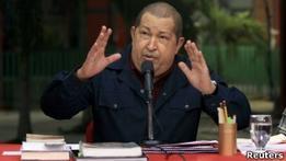 Exxon отсудил у Венесуэлы меньше, чем рассчитывал