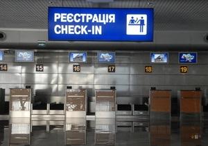 Борисполь установил новый рекорд, обслужив восьмимиллионного пассажира