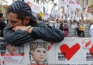 Група бютівців терміново вирушила до Харкова для зустрічі з Тимошенко