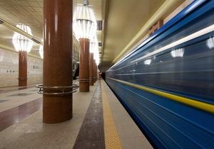 Кабмин согласился потратить на развитие метро 62,8 млрд грн