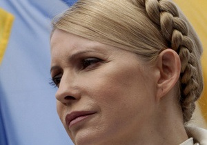 У Пенітенціарній службі спростували інформацію про швидке етапування Тимошенко