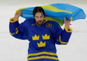 IIHF закрыла дело о сдаче шведами матча на Олимпиаде в Турине