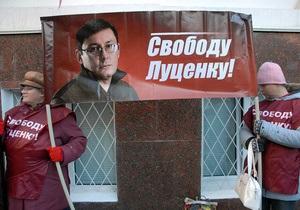 Сьогодні виповнюється рік з дня арешту Луценка