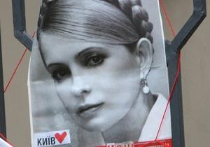 Апеляційний суд залишив чинним вирок Тимошенко з газової справи