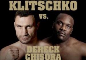 Букмекеры отдают Кличко явное преимущество в поединке с Чисорой