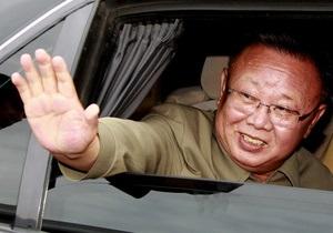 Кім Чен Ір: самітник в ізольованій країні