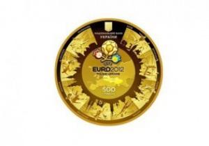 Нацбанк выпустил 500 золотых монет, посвященных Евро-2012