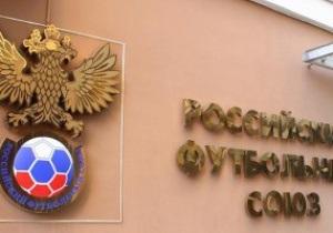 В России утвердили систему штрафов за договорные матчи
