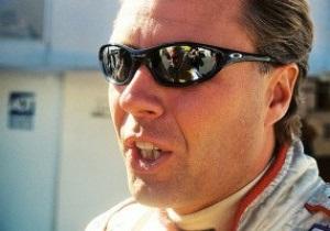 Экс-пилот Формулы-1 приговорен к нескольким годам тюрьмы