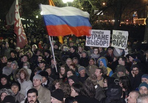 Мерія Москви дозволила провести мітинг за участю 30 тисяч осіб на Болотній площі