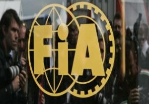 FIA внесла изменения в регламент Формулы-1